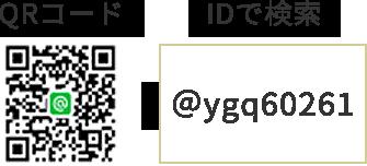 静岡市内の方用のQRコード
