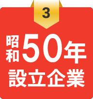 平成16年設立企業
